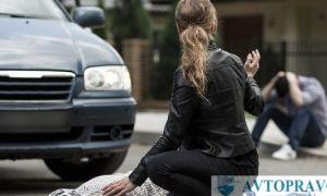 Наезд на пешехода вне пешеходного перехода — наказание