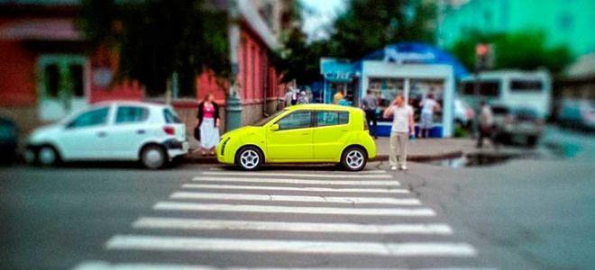 Штраф за парковку на пешеходном переходе в 2019 году: сколько размер?