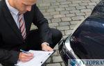 Бесплатная консультация автоюриста в Екатеринбурге