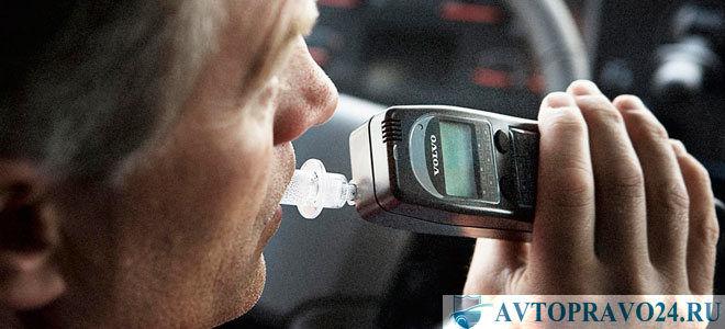 Как избежать лишенияправ и штрафа если попался пьяный за рулем