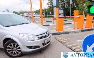 Эвакуация автомобиля за неправильную парковку и штраф в 2019 году