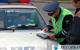 Лишение прав за неуплату штрафов— чем грозит игнорирование штрафов