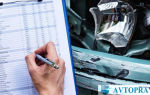 Бесплатная консультация автоюриста в Самаре