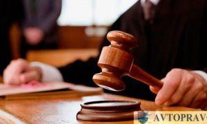 Лишение прав за оставление места ДТП: как избежать, срок лишения