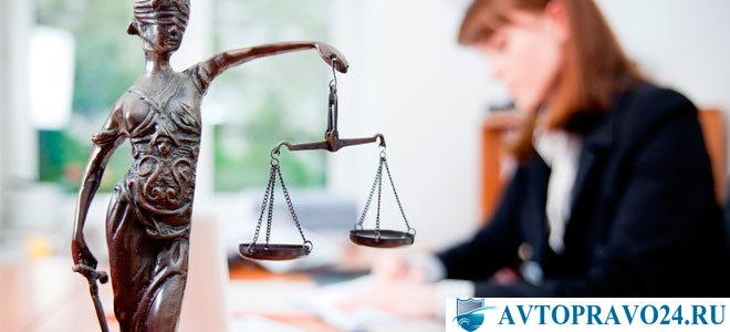 Можно ли обжаловать решение инспектора в суде