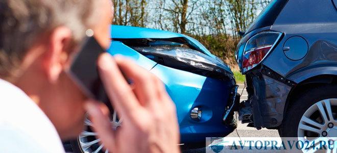 Что делать, если занижаются выплаты в случае ДТП, после которого авто не подлежит восстановлению