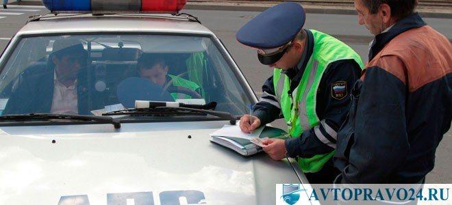 Могут ли лишить водительского удостоверения за передачу руля гражданину в не трезвом состоянии