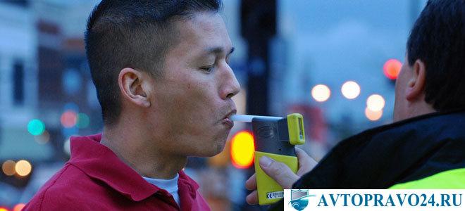 Попался пьяным за рулем что предусматривает закон