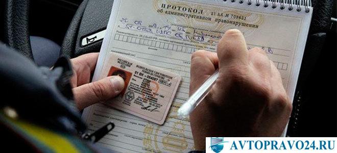 Могут ли лишить водительских прав за пьянку