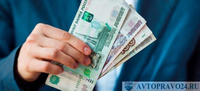 Расторжение договора страхования и возврат страховой премии1