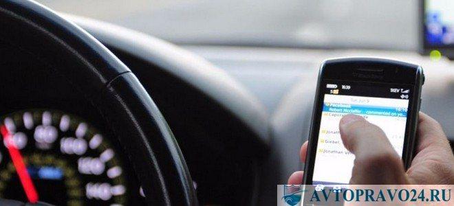 Автоюрист в Воронеже - бесплатная консультация онлайн и по телефону