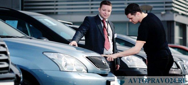 Бесплатная консультация автоюриста в Самаре - стоимость услуг и адреса