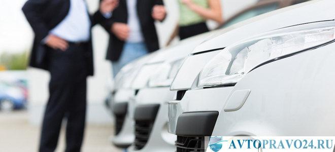 Бесплатная консультация автоюриста в Саратове - стоимость услуг и адреса