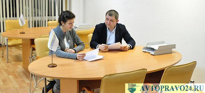 Бесплатная консультация автоюриста в г. Архангельск - стоимость услуг и адреса