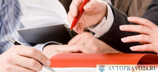 Бесплатная консультация автоюриста в г. Cтерлитамак - стоимость услуг и адреса