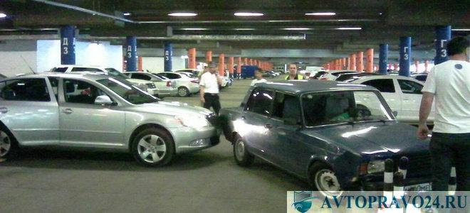 ДТП па парковке