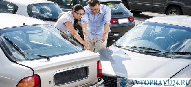 Ответственность за оставление места ДТП на парковке