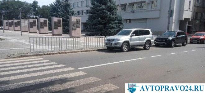 парковка 5 метров до пешеходного разрешена