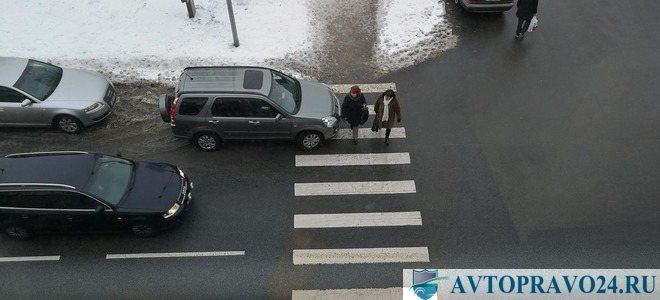 допустимое расстояние для парковки возле пешеходного