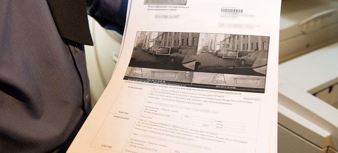 Изображение - Обжалование штрафа за парковку nepravilnaia-parkovka1