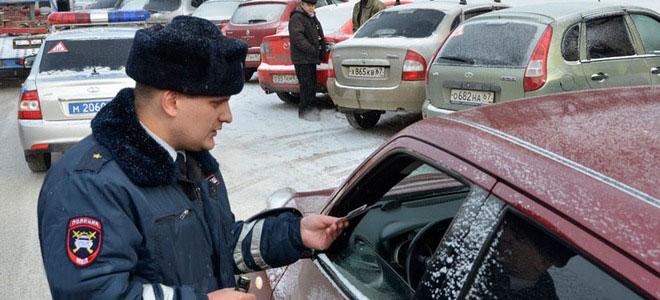 штраф за незаконную парковку