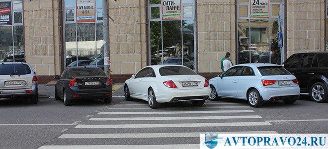 какие штрафы за парковку на пешеходном