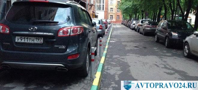 парковка на тротуаре разрешена