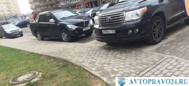 Штрафные санкции за парковку на тротуаре