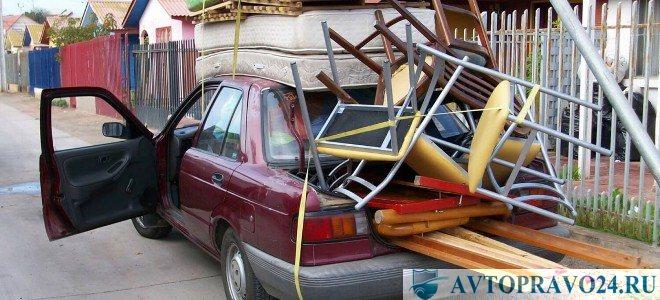 перевозка в багажнике негабаритного груза
