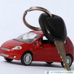 купленное авто должно быть поставлено на учет