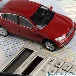 расчет производится на основании рыночной цены машины