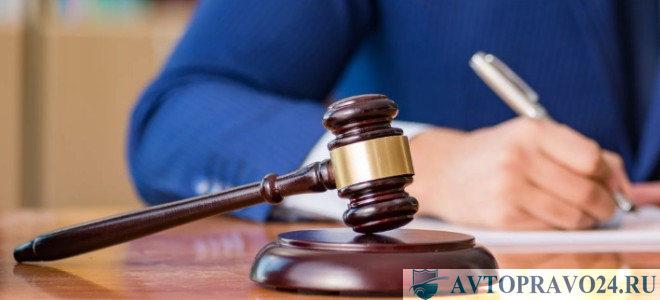 юрист по гражданским делам поможет как с составлением документов, так и в разрешении гражданских споров